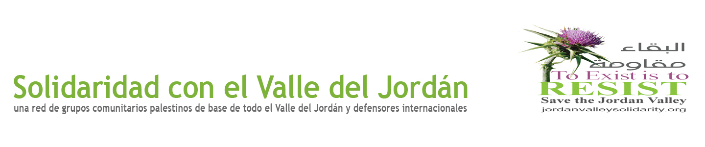 Jordan Valley Solidarity ES