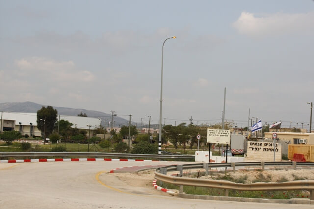Entrance to IOF military base on Alon Road