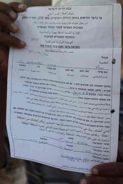 order issued in Al Maleh order 8th November 2012