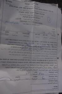 Evacuation order to make way for military training Al maleh 8th June 2015
