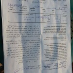 Two families served with demolition orders in the Jordan Valley