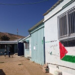 Arab Al Ka'abneh elementary school needs water and electricity