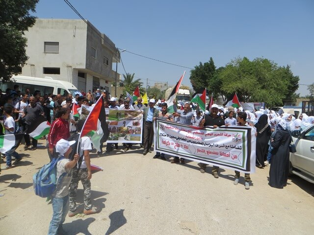 Jordan Valley demmonstration in support of the Hunger Strikers